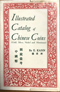 Illustrated Catalog of Chinese Coins