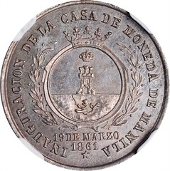 1861 Philippines Mint Opening Silver Medallic Proclamation 2 Reales reverse