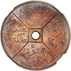1879 British North Borneo Pattern Cent reverse