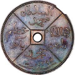 1879 British North Borneo Pattern Cent obverse