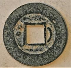Annam Zinc Coin2