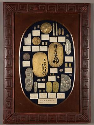 Framed replica Japanese coins