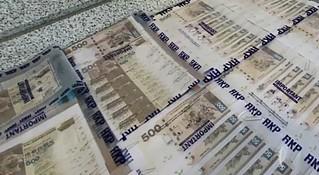Hong Kong bogus banknotes