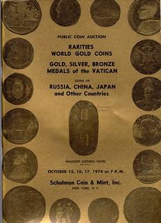 Schulman 1974-10 sale cover