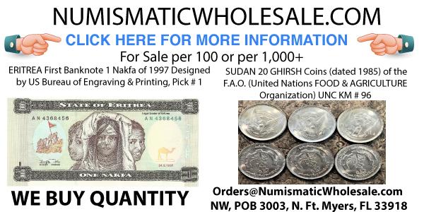 Pomexport E-Sylum ad 2021-04-04 EritreaSudan