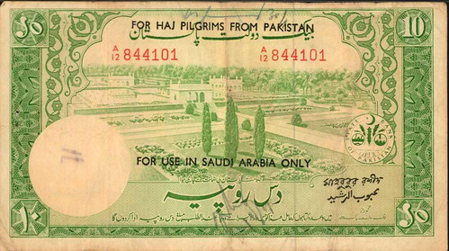 Pakistan State Bank 10 Rupees Haj Issue front