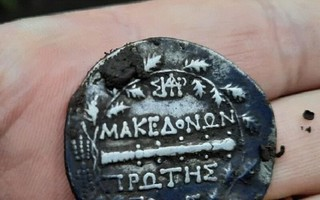 Makedonon first Greek coin found in Romania