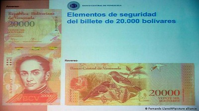 New Venezuela Large-Denomination Banknotes