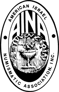 American Israel Numismatic Association AINA logo