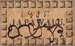 Hawaii - Ladd and Company - 2PE-1 - Hapawalu - PMG 63 - FRONT - PMG1819586-001