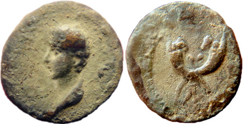 Agrippa II teenager