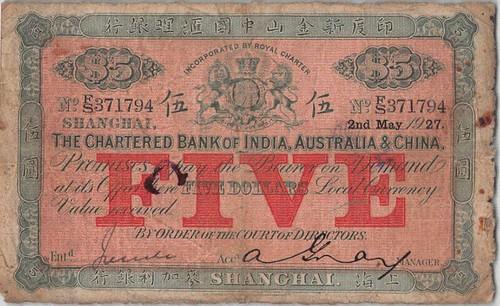 1927 China, Chartered Bank of India, Australia & China