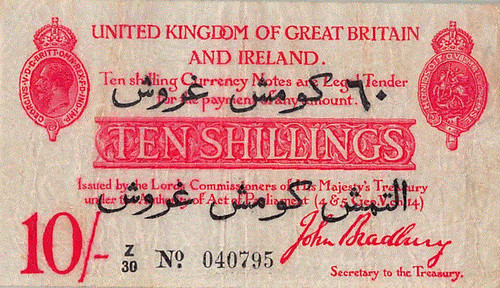 1915 Great Britain Expeditionary 10 Shillings