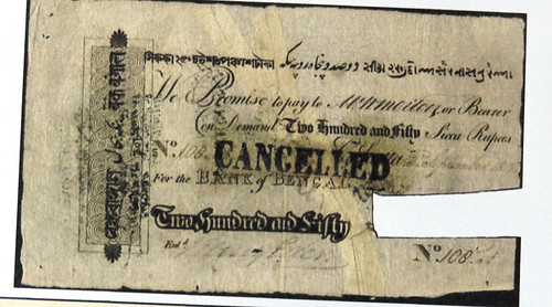 India's first banknote