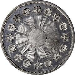1870 Japan half yen Pattern reverse