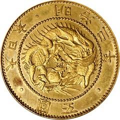 1870 Japan 5 yen Pattern obverse