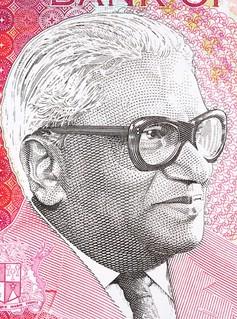 Seewoosagur Ramgoolam banknote portrait