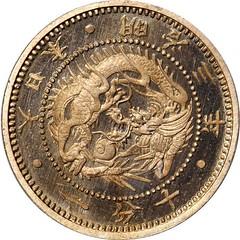 1870 Japan tenth yen Pattern obverse