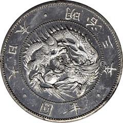 1870 Japan half yen Pattern obverse