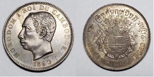 1860 Cambodia piastre