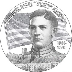 Mickey Marcus medal obverse design