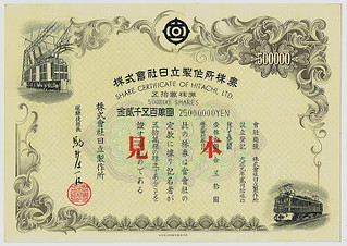Hitachi stock certificate