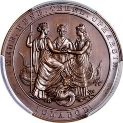 Siege of Peking Boxer Rebellion Medal obverse