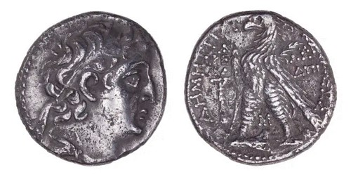 Second Temple Period Tyrian shekel