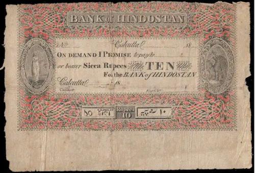 Bank of Hindustan 10 Rupees banknote