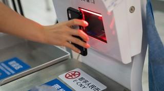 Using  digital yuan at a self check-out counter