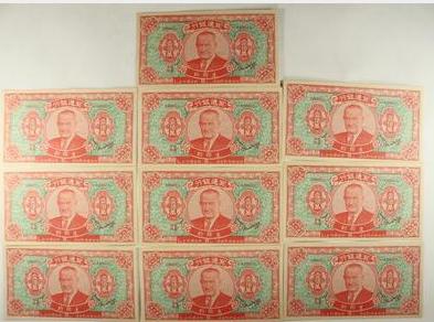 Lyndon Johnson Hell Banknotes