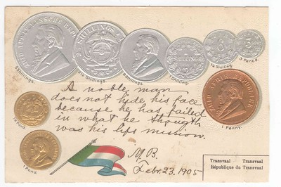 South African coinage postcard front