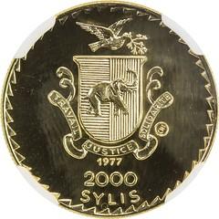 1977 Guinea 2000 Sylis reverse