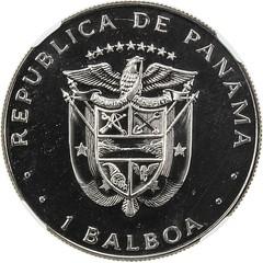 1982 Panama 1 Balboa reverse
