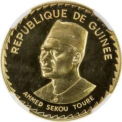 1977 Guinea 2000 Sylis obverse