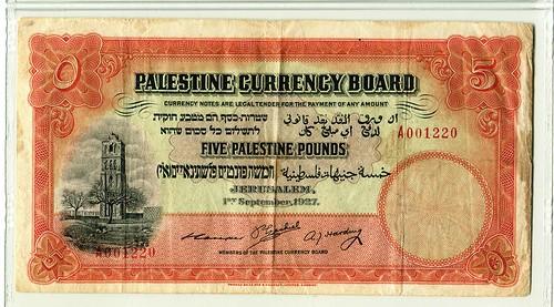 AI sale 67 Lot 391 Palestine