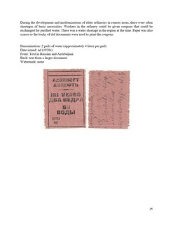 Bauman Collection sample page 14