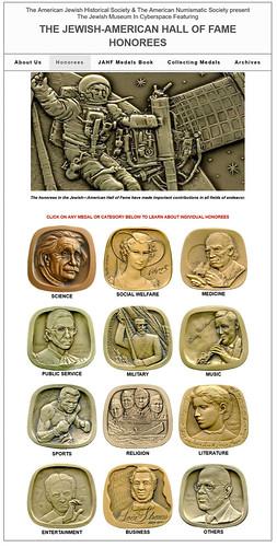 Jewish-American Hall of Fame website.jpg