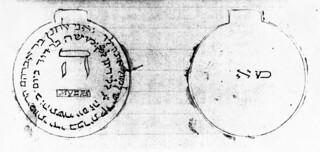 Myers' Circumcision Medal