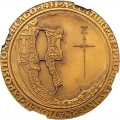 1933 Century of Progress Medal reverse