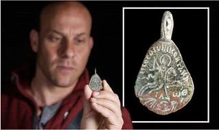 Solomon's Seal amulet front