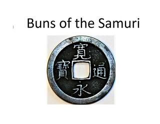 Buns of the Samuri cover