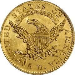 1813 Half Eagle reverse