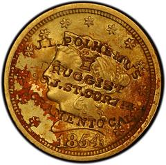 Front of unique 1854 New Orleans  Quarter Eagle gold coin