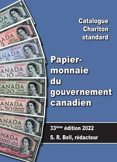 Canadian Government Paper Money French 33rd ed cover