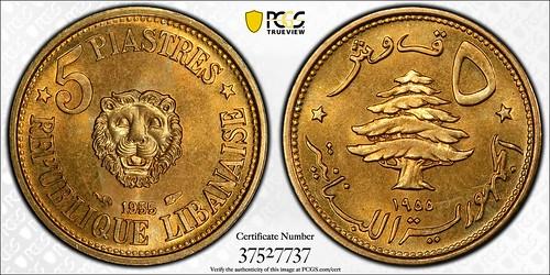 1955 Lebanon 5 Piastres