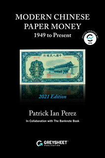 Modern Chinese Paper Money 2021 Edition book cover
