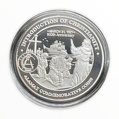 Philippines Battle of Mactan Alamat Quincentennial medal reverse
