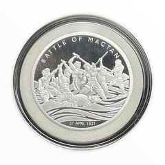 Philippines Battle of Mactan OR Central Bank Quincentennial  medal reverse