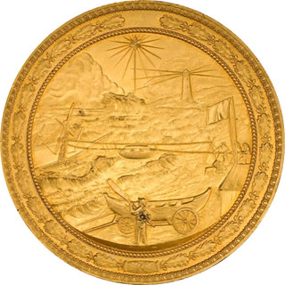 Joseph Francis Congressional Gold Medal Reverse
